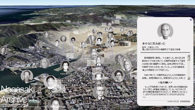 Google Earth Contents 'Nagasaki Archive' That Told The Real State Of Affairs Of The Nagasaki Atomic Bomb Damage Was Released