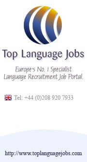 TopLanguageJobs, Europeu0027s Number 1 Specialist Provider Of Bilingual Jobs  And Multilingual Job Vacancies Gears Up For Celebrations For The 300,000 Th  ...